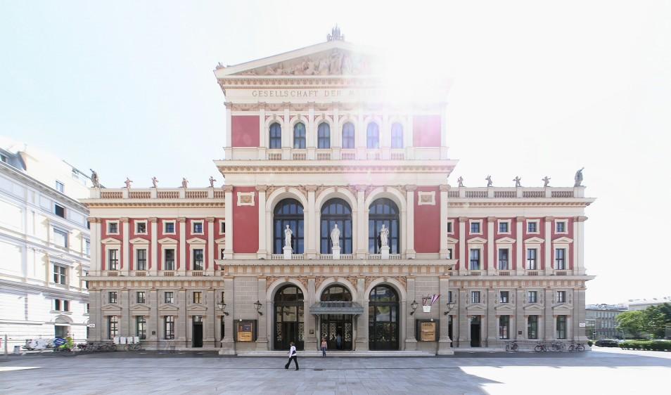 Автобусна екскурзия до Будапеща и Виена